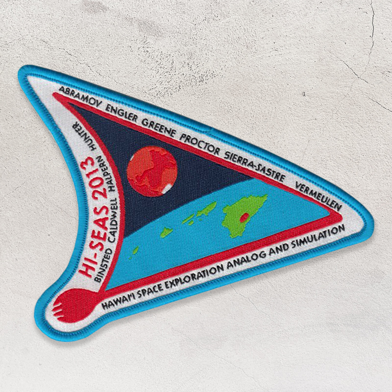 Woven patch with small text example